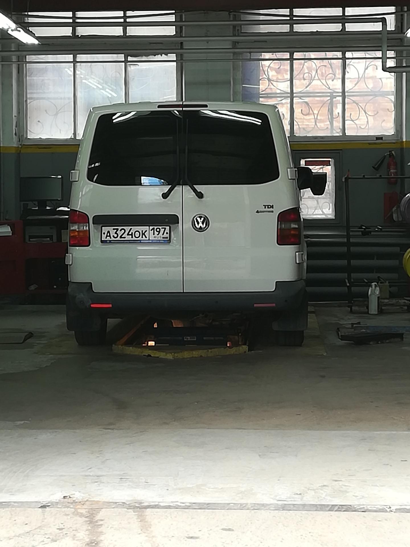 Прайс на ремонт фольксваген транспортер ковшовые элеваторы нории производительность
