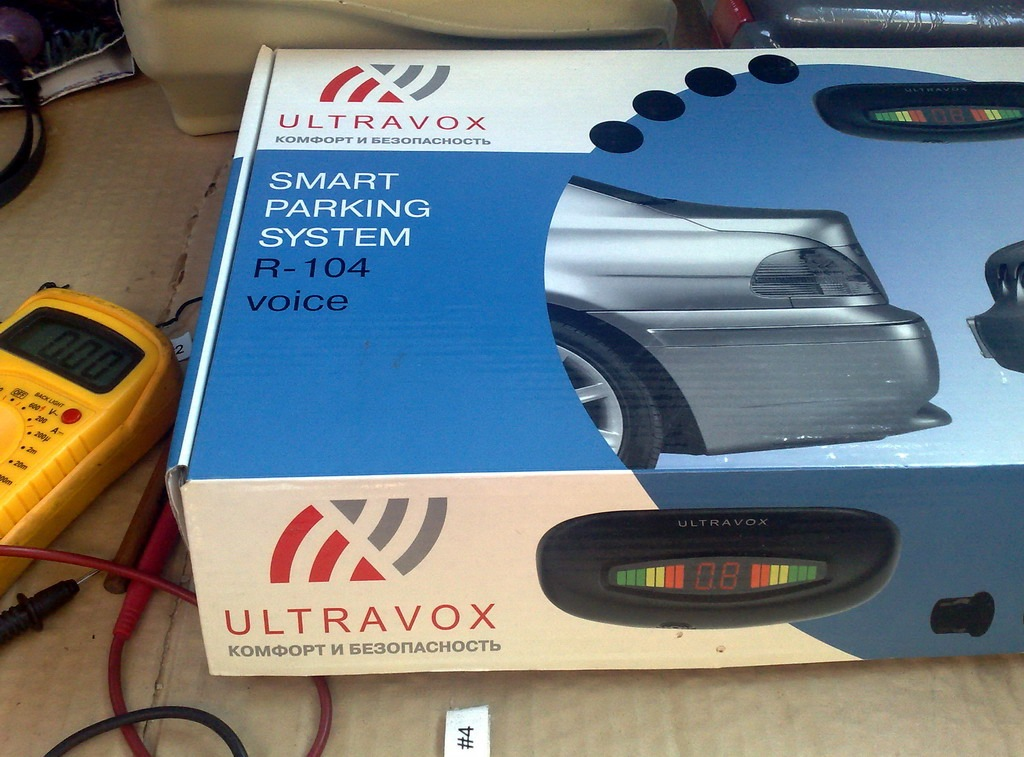 Парковочный радар ultravox d-204 4 датчика, 225м