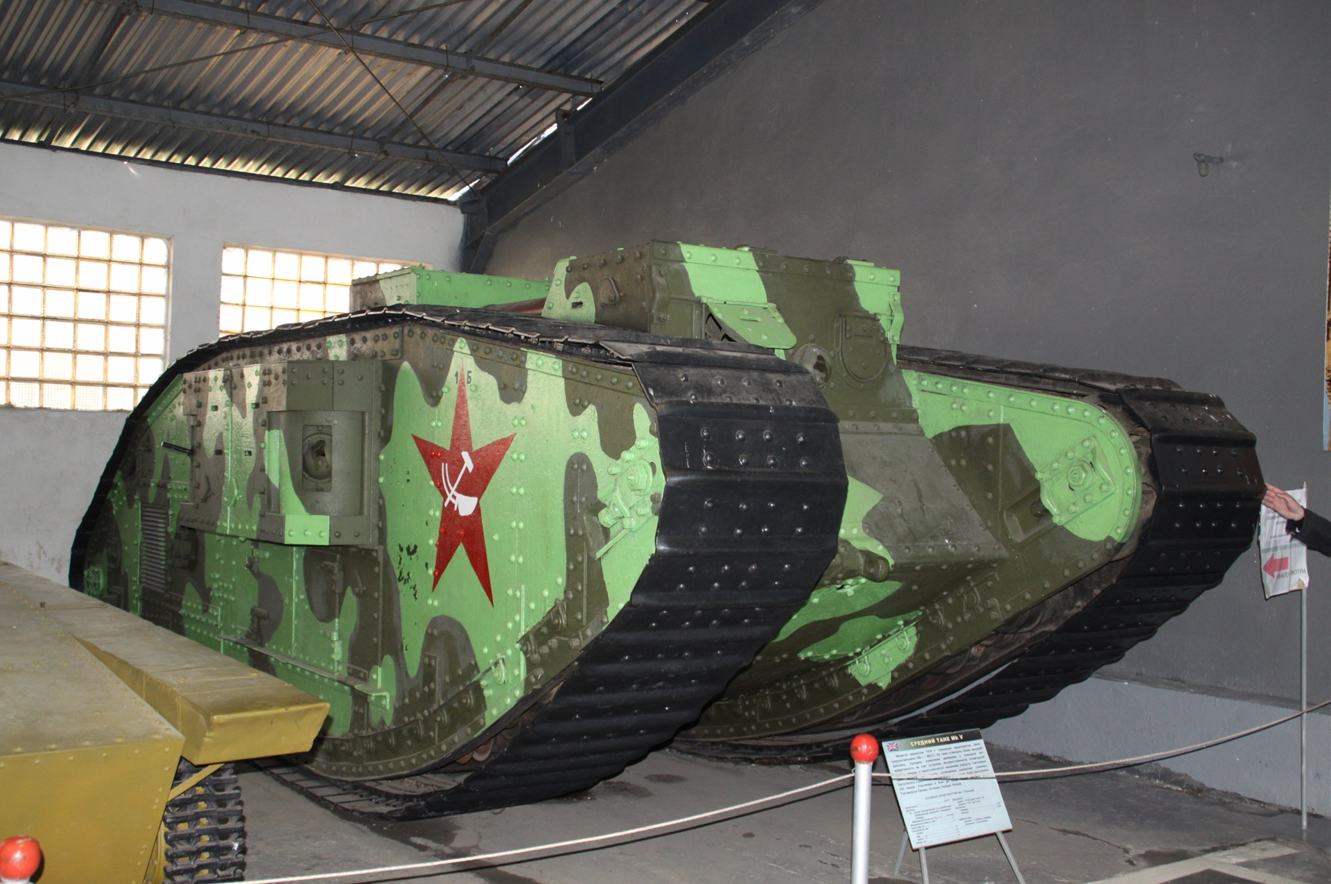 музей танков фото кубинка