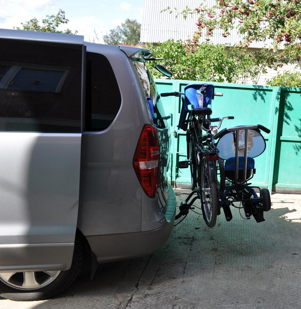 hyundai starex крепления для велосипеда