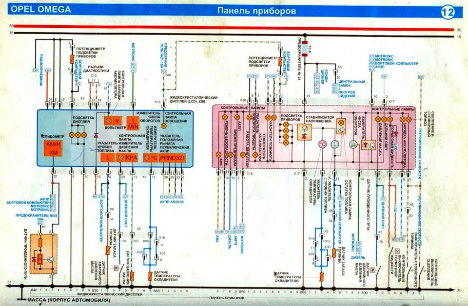 схема подключения панелей