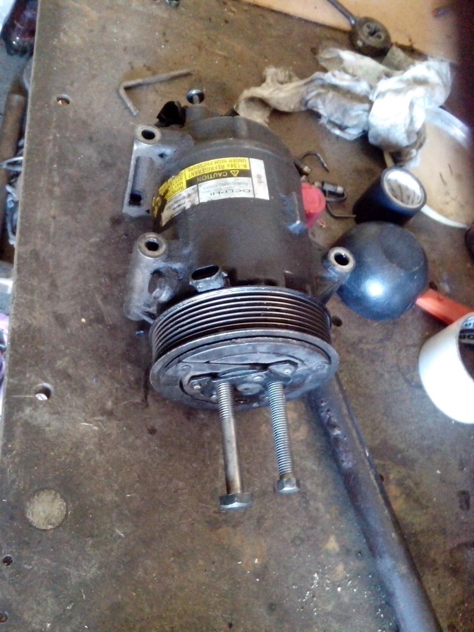 Своими руками замена компрессора кондиционера