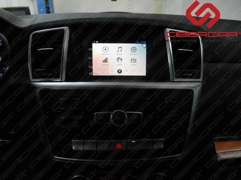 Android AirTouch 4.0 в Mercedes-Benz GL с предустановленными приложениями: Яндекс.Навигатор, погода, видеопроигрыватель и др.