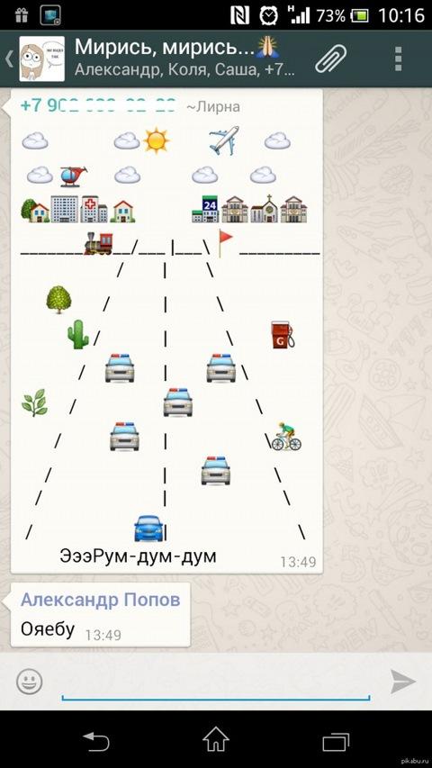 Своими руками - Page 63 - Device812.ru