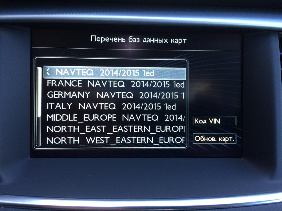 штатная навигация ситроен navteq rt6