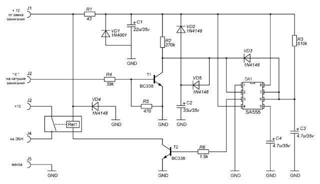 Схема проводки бензонасоса ваз