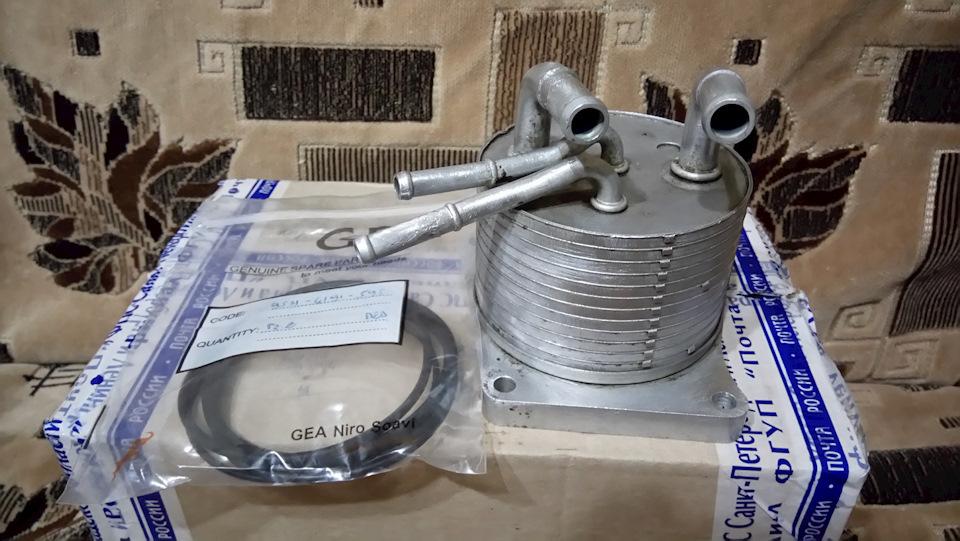 Теплообменник outlander литературно-патентный обзор теплообменника труба в трубе