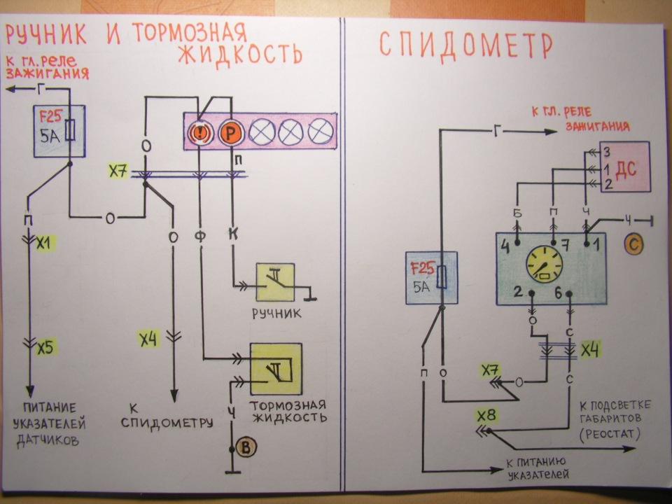 Электро спидометр уаз схема