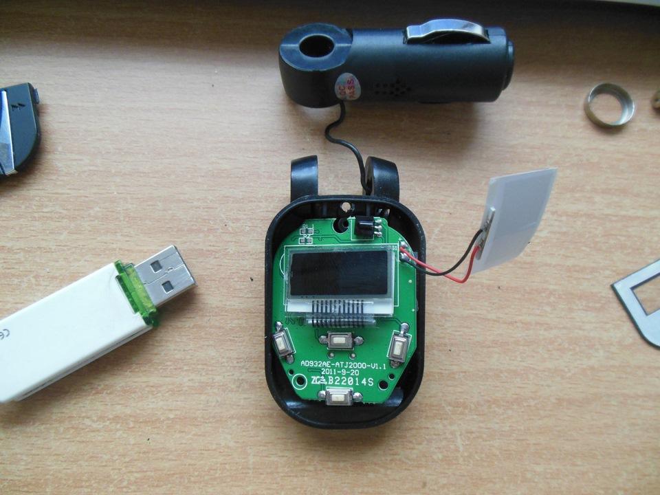 Не работает фм трансмиттер