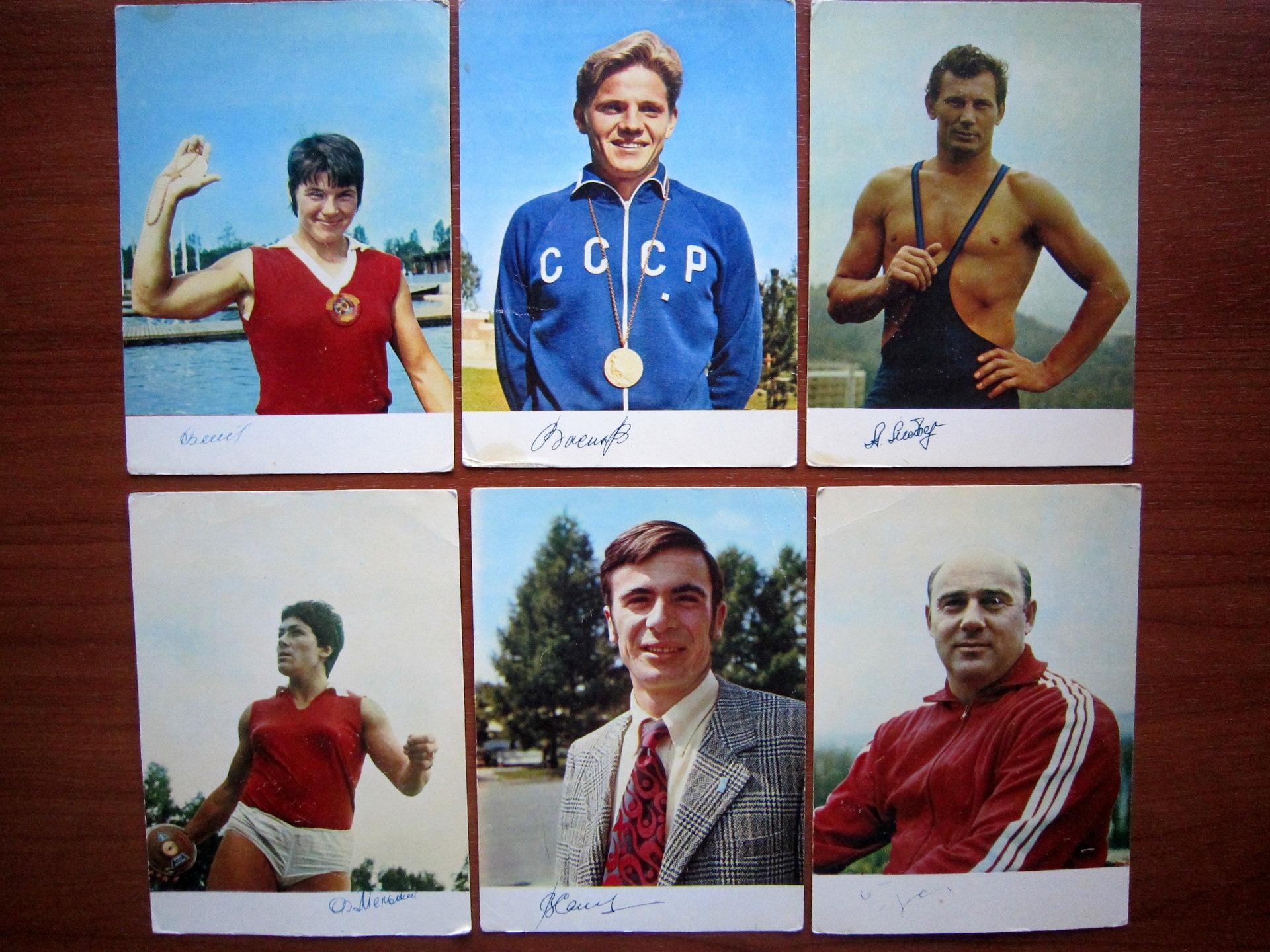 Набор открыток советские спортсмены, годовщиной