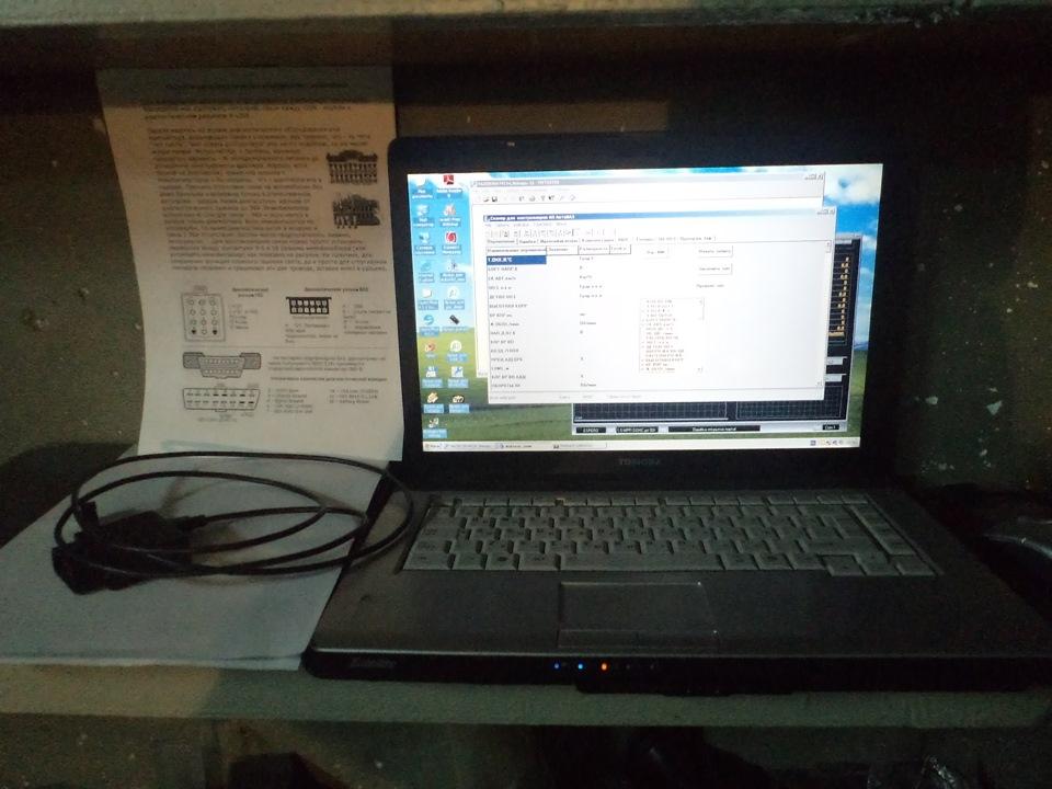 Как сделать диагностику ноутбука видео