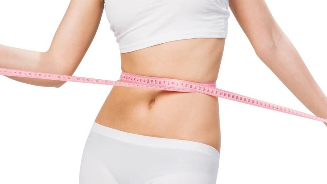 Редуслим для похудения в Кривом Роге
