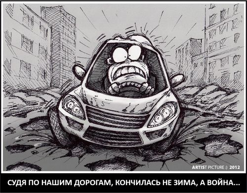 У  администрации Титова отсудили 300 000