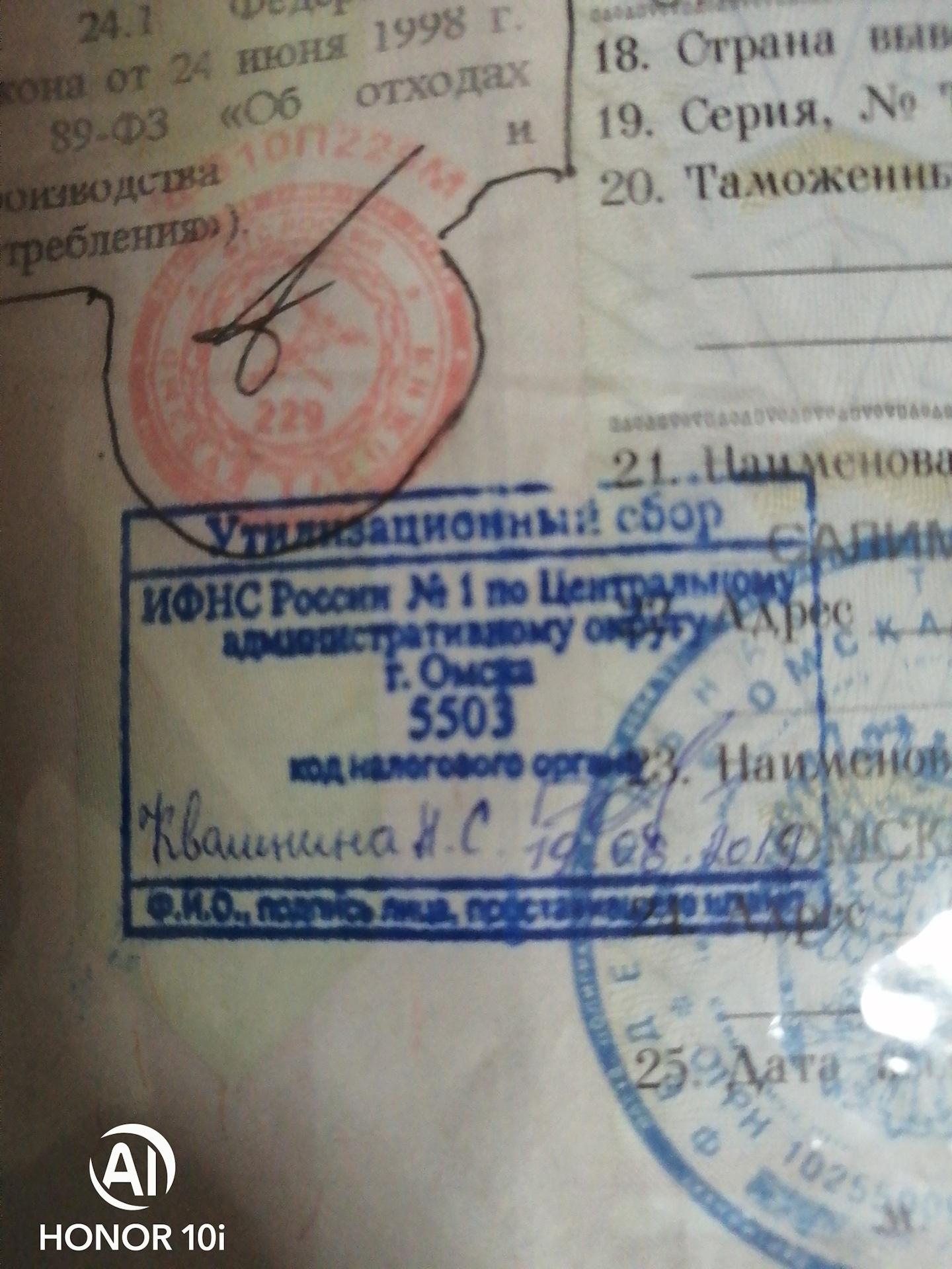 Как можно проверить запрет на въезд в россию