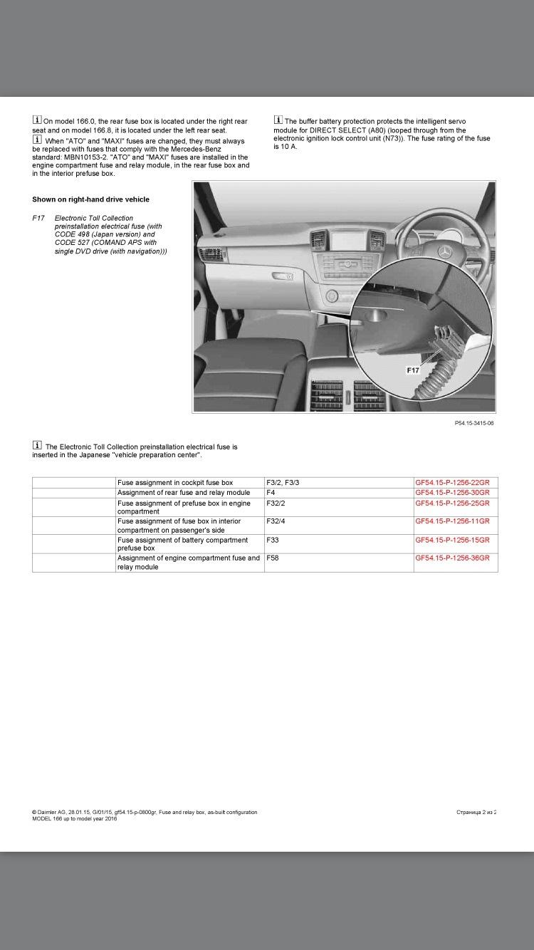 схема рулевого управления мерседес w166