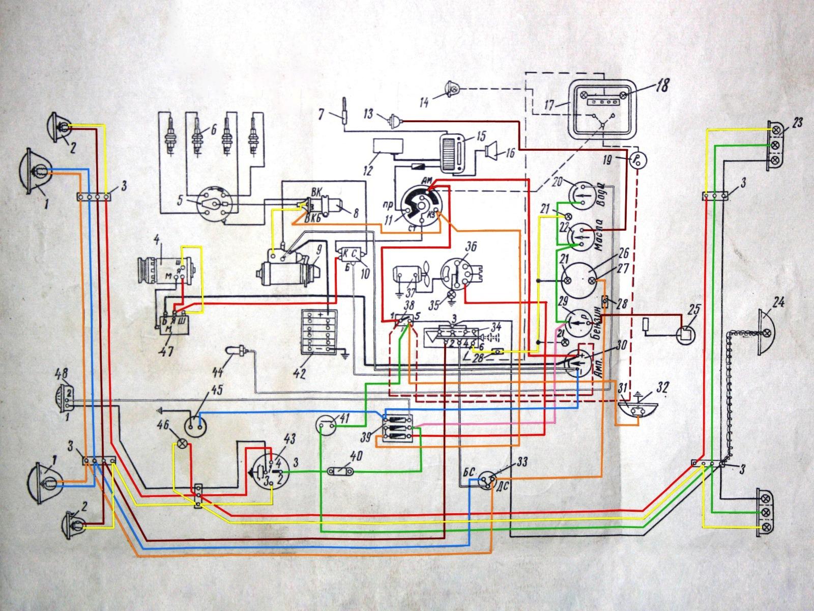Переснял схему электрооборудования Москвича-407 из заводской инструкции по эксплуатации автомобиля (издание 1961 года...