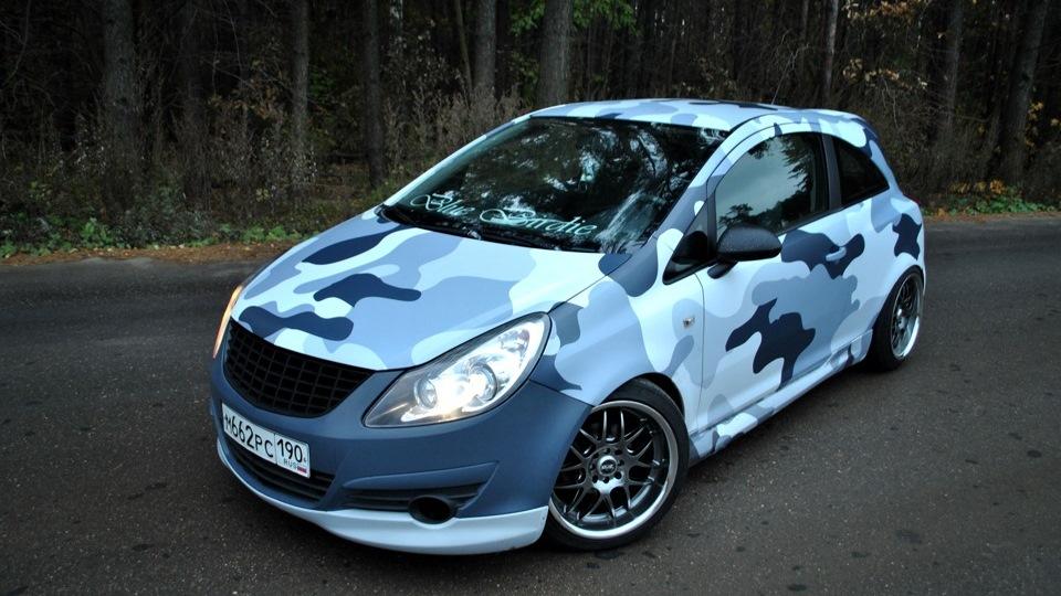 Opel Corsa Color NARDO GREY AUDI RS | DRIVE2