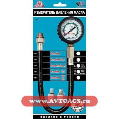 Измерение давления масла в двигателе