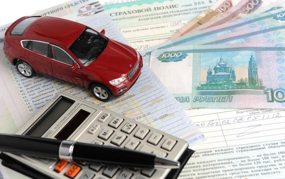 Онлайн страхование автомобиля осаго надежда