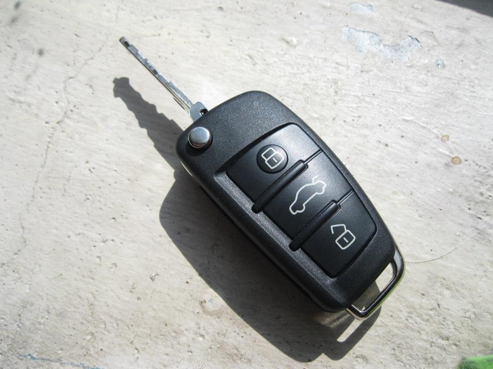 audi как обучить ключ