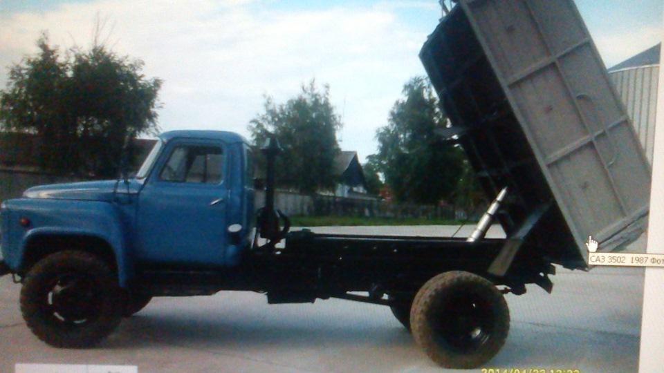 саз 3502