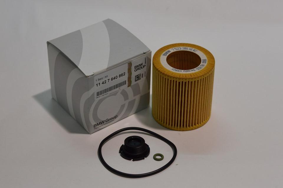 масляный фильтр на BMW e32