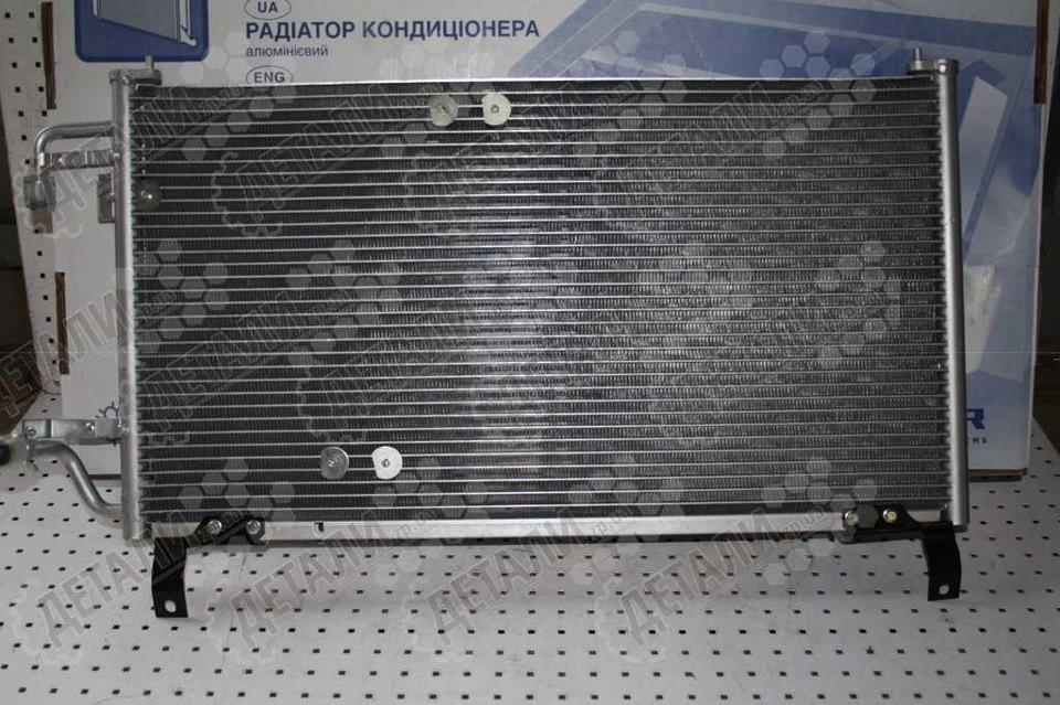 радиатор кондера
