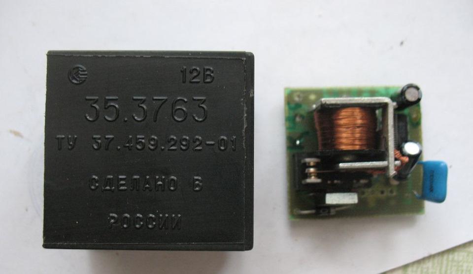4114361s 960 - Схемы реле заднего стеклоочистителя