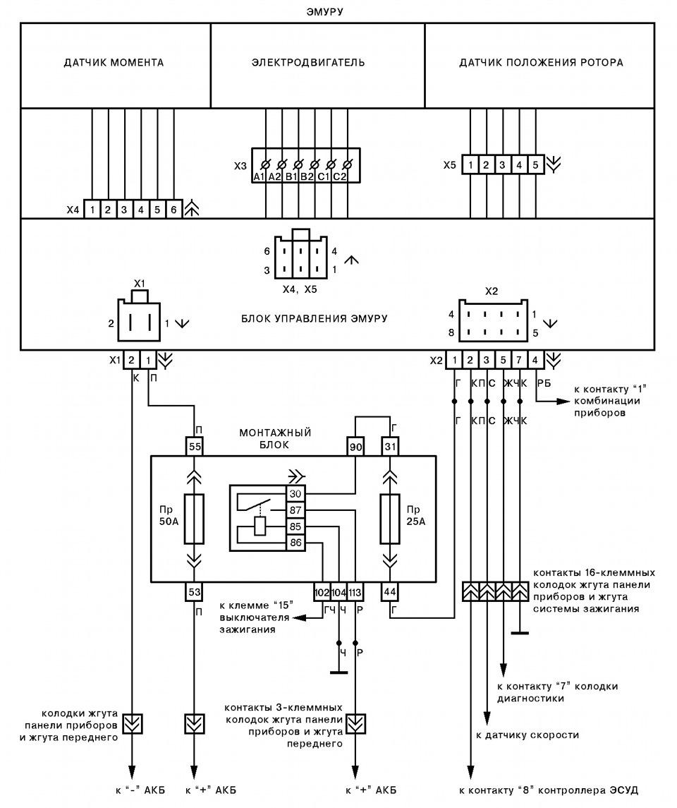 схема управления напряжением заряда аккумулятора калина