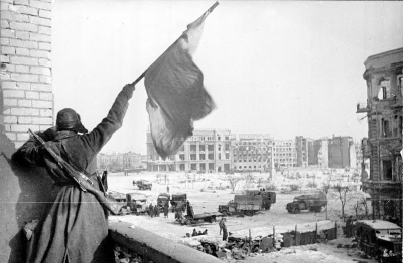 День победы в Сталинградской битве в 1943 году 2 февраля