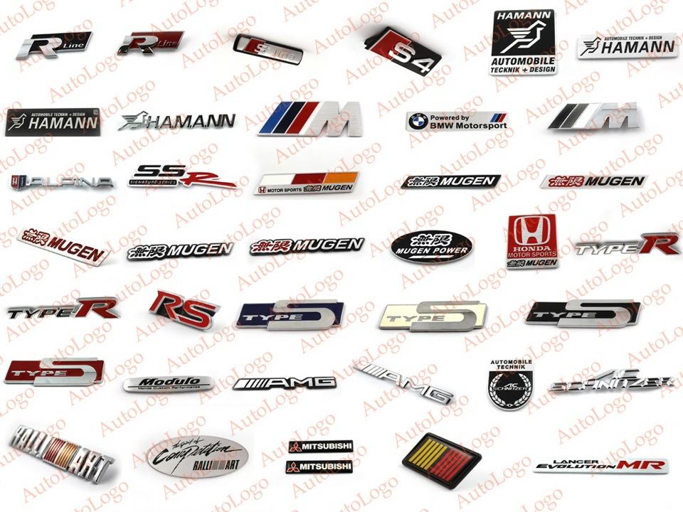 Логотипы эмблемы шильдики для