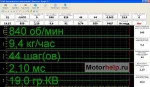 41baf24s 960 - Типовые параметры диагностики систем впрыска