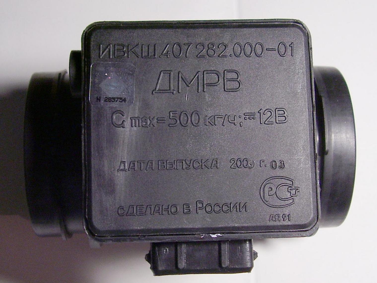 электрическая схема датчика дмрв