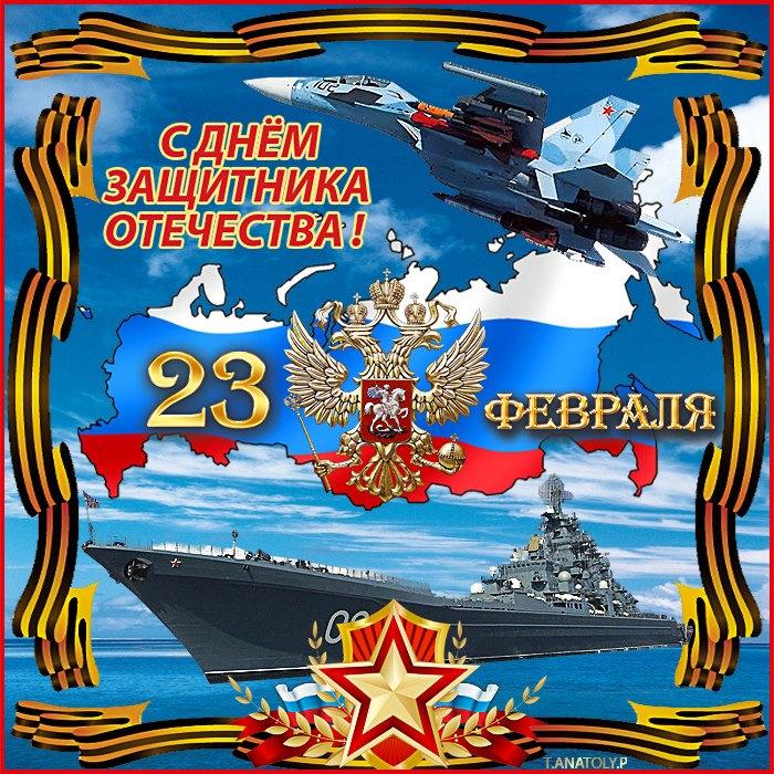 Картинки 23 февраля с кораблем, картинки черепашками