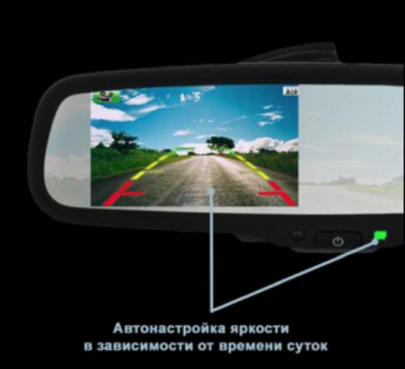 Зеркало BGT-DVR-Mirror-T1