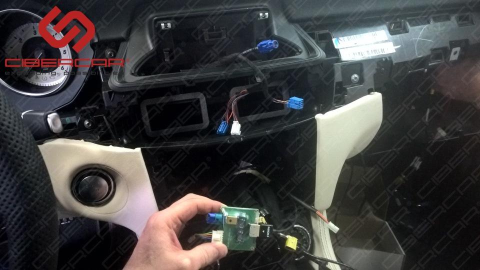 Подключаем плату HDMI-интерфейса KiberLink