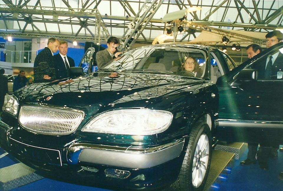 Новая волга в автосалонах москвы скачать бесплатно договор залога на автомобиль между