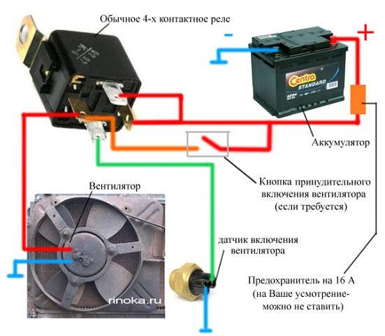 Схема реле вентилятора охлаждения фото 661
