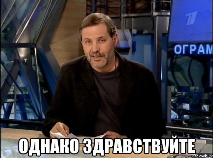 Чёт меня пропёрло )))