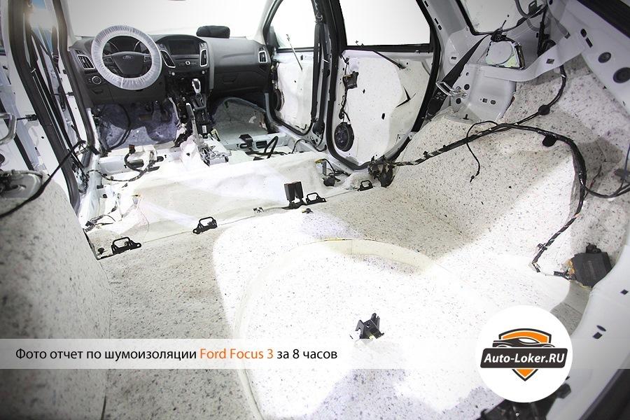 Как сделать шумоизоляцию форд фокус 2 162