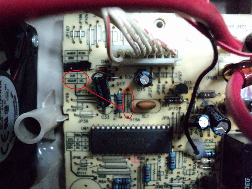 Гадкий резистор удалён!