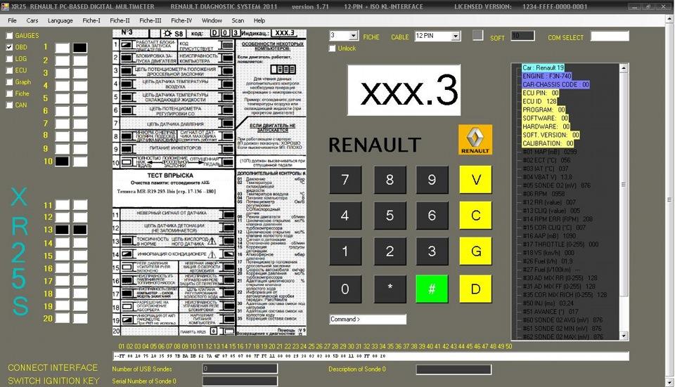 Скрин из XR25PC
