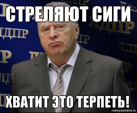 zhena-prikazivaet-muzhu-sosat-chuzhoy-chlen