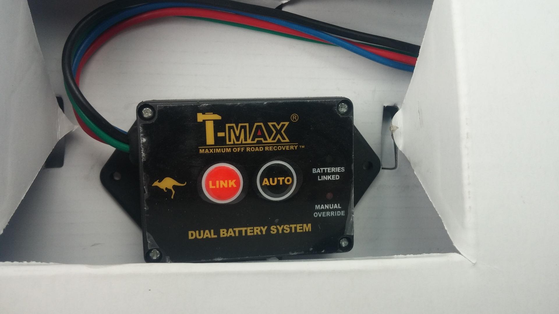 Инструкция t max dual battery system