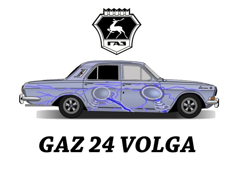 газ 24 стабилизатор ремонт замена: