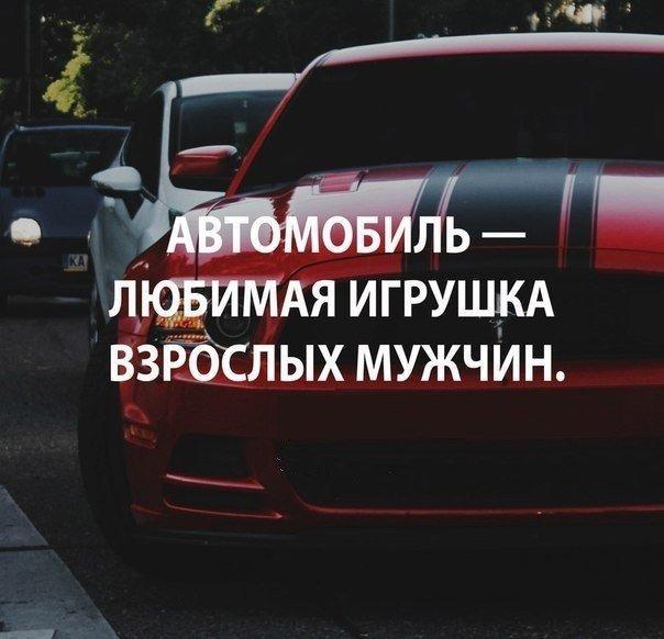 чувашская республика цитаты к фото с авто россии все