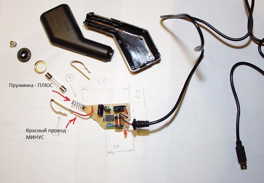 Зарядное устройство для видеорегистратора в прикуриватель своими руками