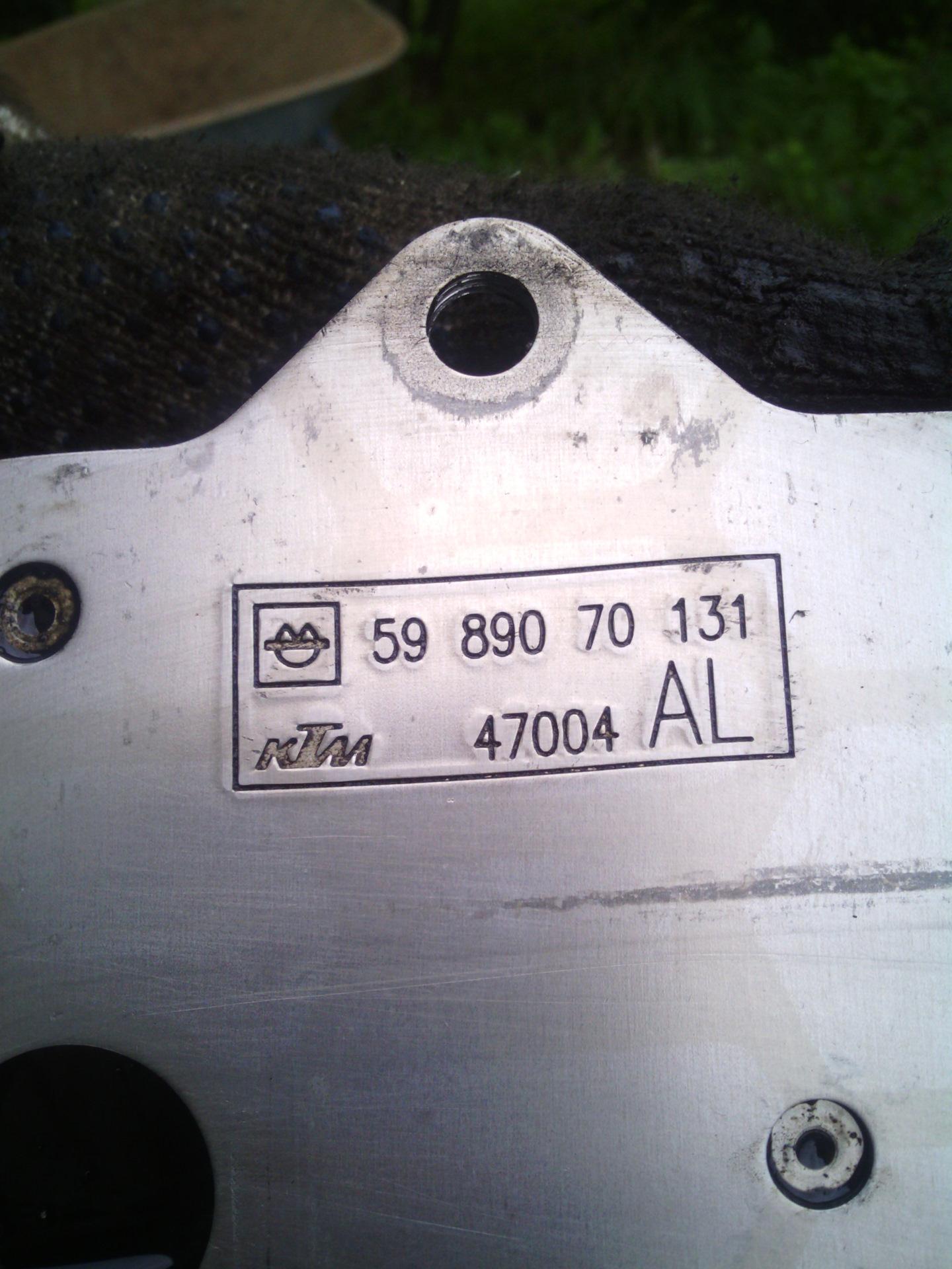замена маслоохладителя опель фронтера
