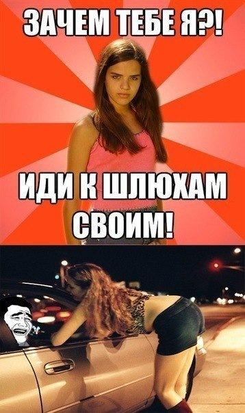 Любимая стала проституткой харьков форум проституток