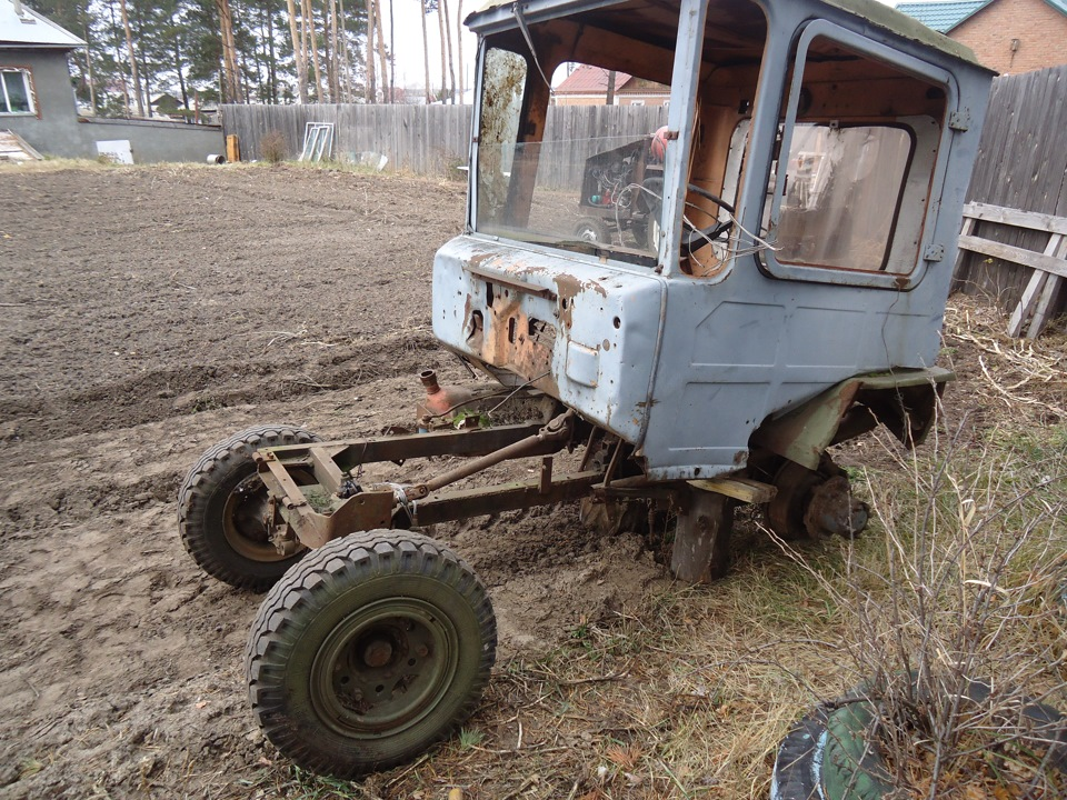 меня друг трактор шасси фото кадрах